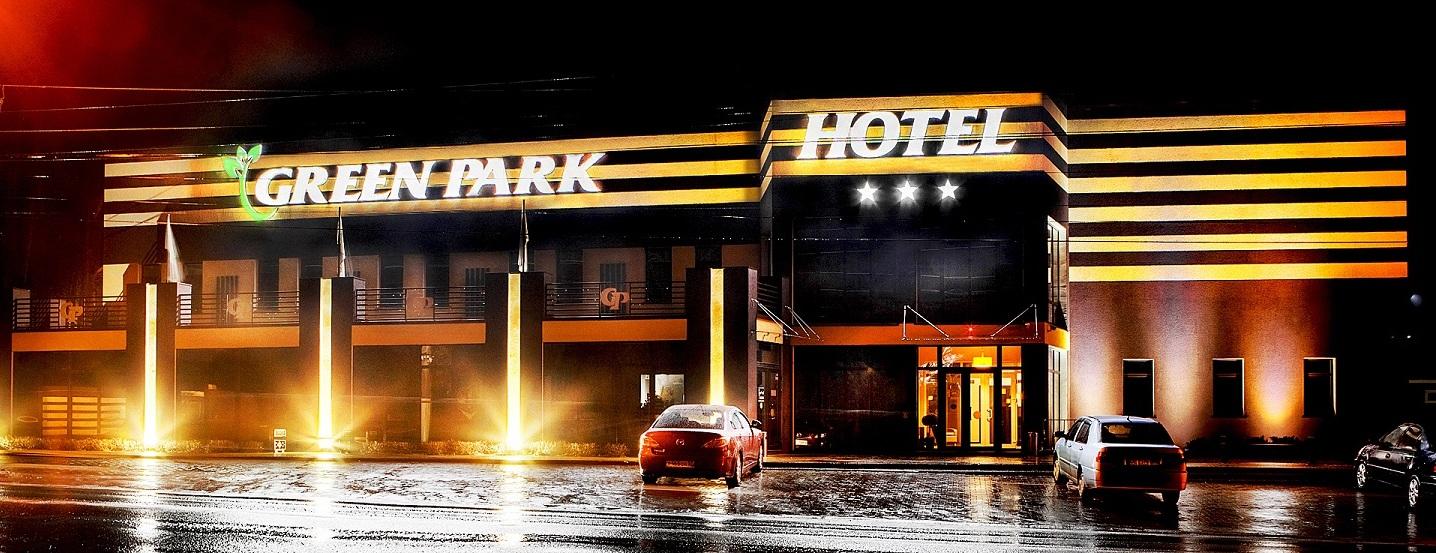 Гостиничный комплекс «Грин Парк»